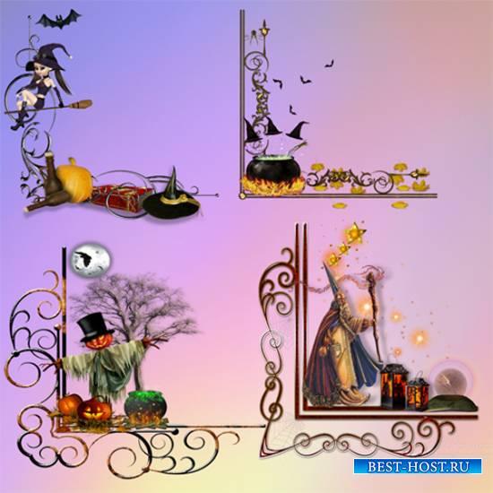 Кластеры – уголки к Хеллоуину