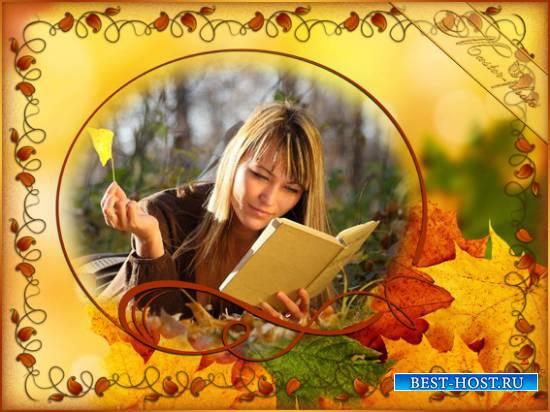 Осенняя рамка для фотошопа - Золото осени