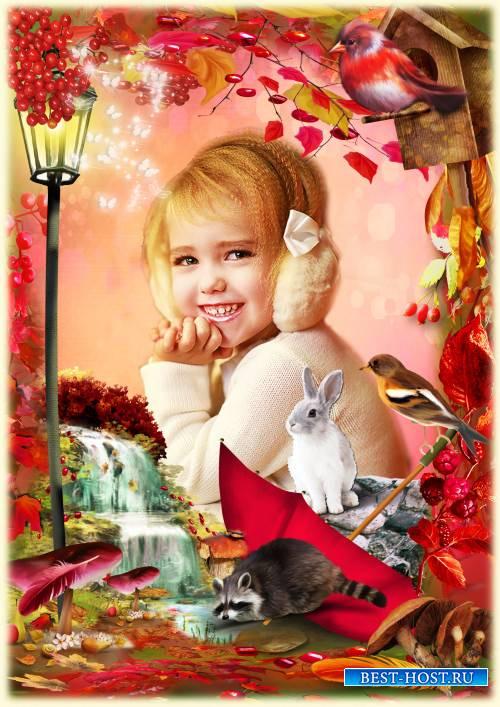 Рамка для фото - Рубиновые россыпи у родника