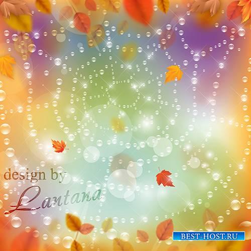 PSD исходник - Осенняя роса на листьях пожелтевших