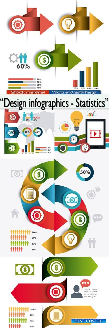 Статистика - Инфографика элементов для дизайна