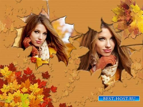 Рамка для фотографии - Яркая осень