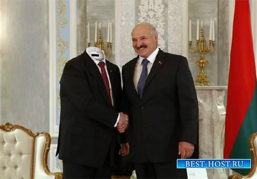 Шаблон для фото - Встреча у белорусского президента