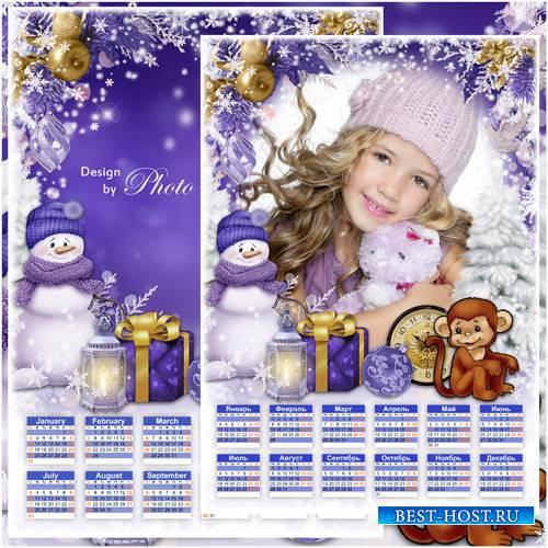 Новогодний календарь с рамкой на 2016 год - Весёлая обезьянка