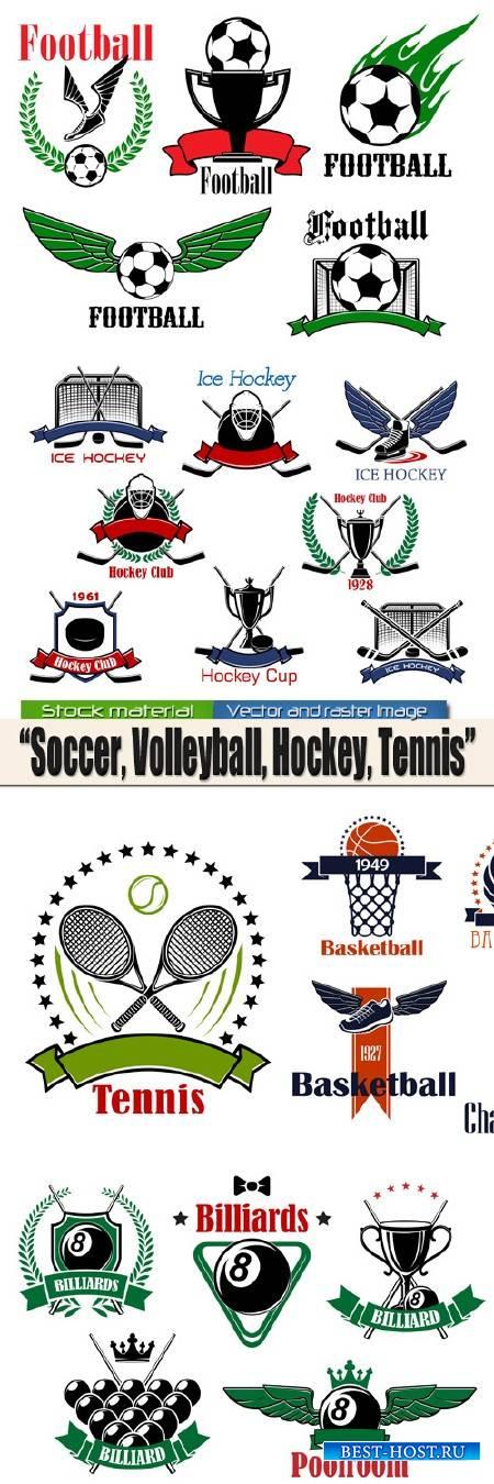 Футбол, Волейбол, Хоккей, Теннис - Спортивная эмблема 2