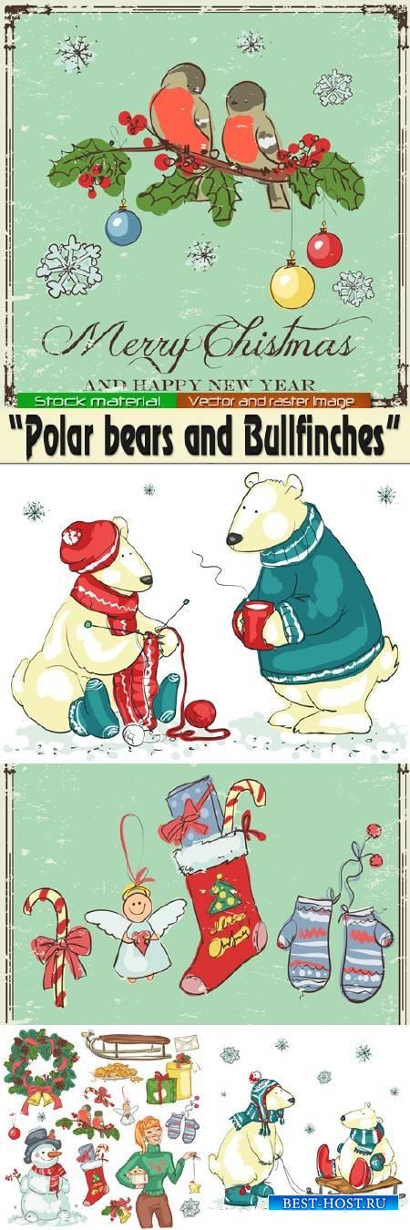 Белые медведи и снегири на веточке