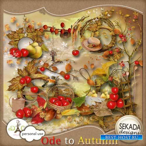 Осенний скрап-комплект - Ода осени