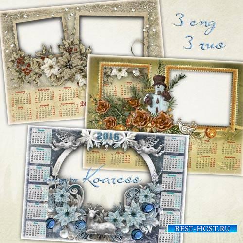 Календари-фоторамки png на 2016 год - Рождественские цветы