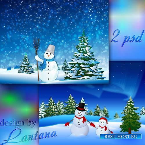 PSD исходники - Снеговик, снеговик жить на холоде привык