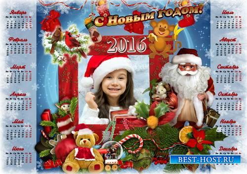 Праздничный календарь с рамкой для фото на 2016 год - Новогодние чудеса