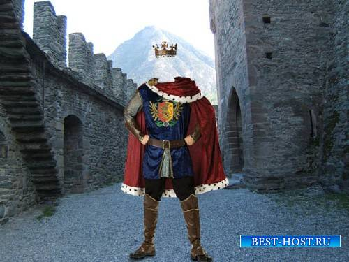 Шаблон для фотошопа - Король в королевстве