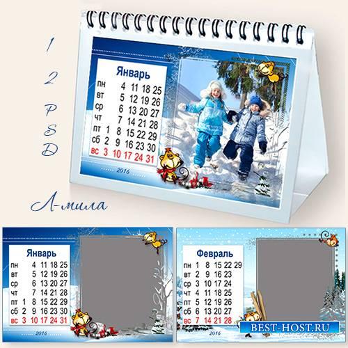 Перекидной календарь 2016 год