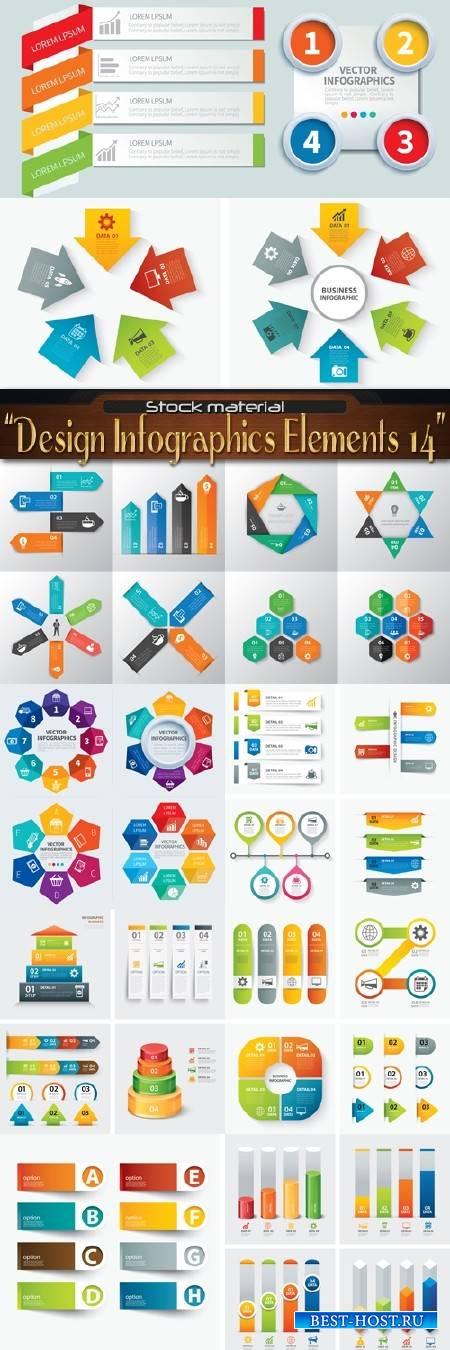 Design Infographics Elements 14