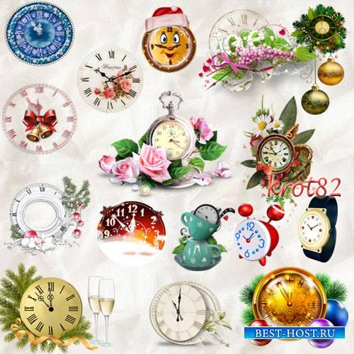 Клипарт на прозрачном фоне  – Часы новогодние, ручные, с цветами и будильники