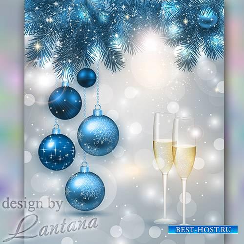 PSD исходник - Волшебный праздник новогодний 10