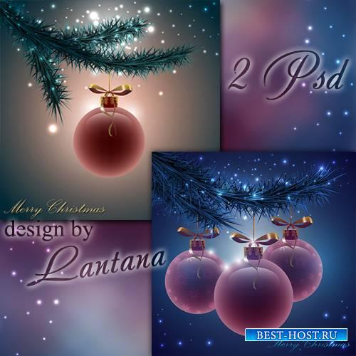 Многослойные фоны - Волшебный праздник новогодний 13