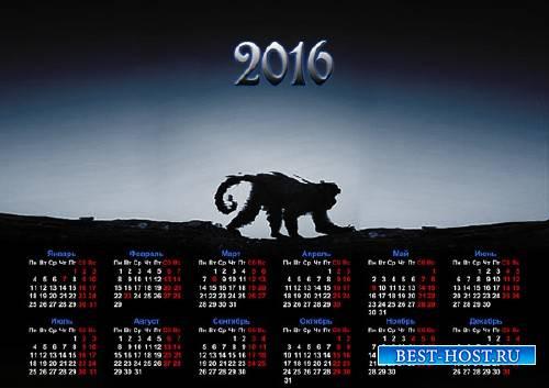Календарь настенный - Обезьяна в бело-черном стиле