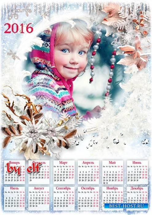 Календарь на 2016 год с рамкой для фотошопа – Снег кружится, снег ложится