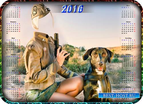 Шаблон - В военной форме с собакой