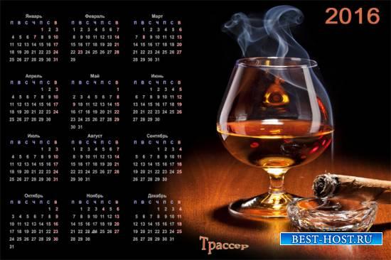 Вечер аристократа - Настенный календарь на 2016 год