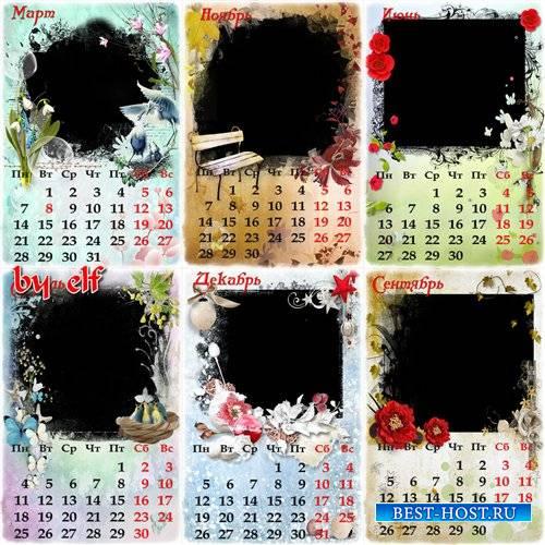 Перекидной календарь 2016 на двенадцать месяцев с рамками для фото