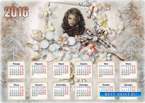 Новогодний календарь с рамкой для фото - Серебром посыпает хозяйка-зима