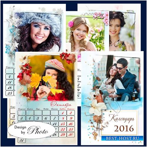 Перекидной календарь с рамками для фото на 2016 год - Волшебница-природа