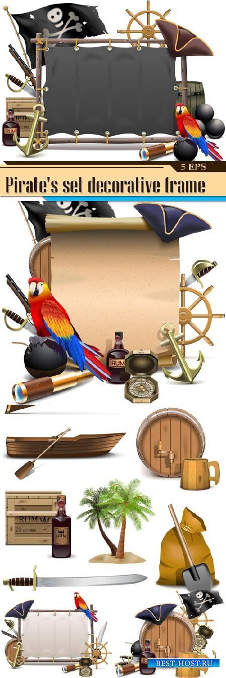 Набор Пирата с декоративной рамкой