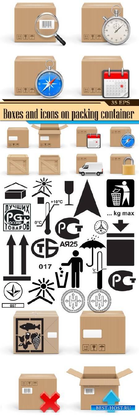 Картонные коробки и набор иконок на упаковочную тару