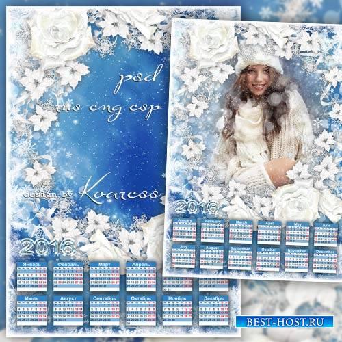 Романтический зимний календарь-фоторамка на 2016 год - Мороз рисует розы на ...