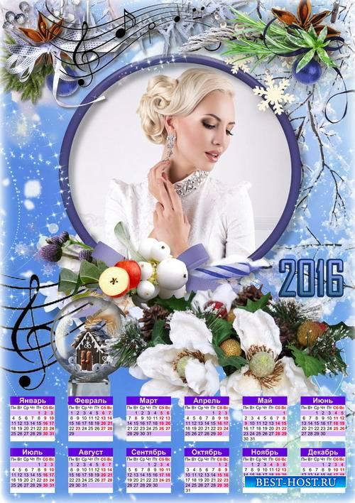 Новогодняя рамка с календарем на 2016 год  - Зимняя фантазия