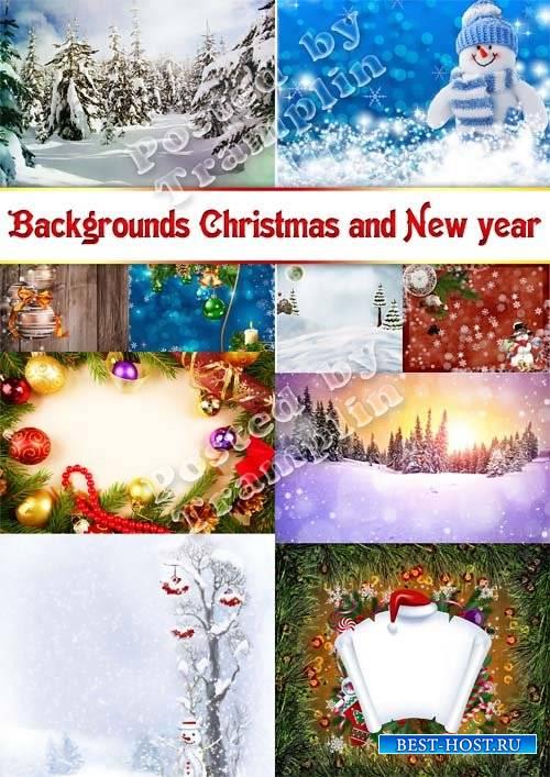 Праздничные фоны – Новогодние украшения