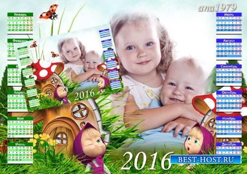 Календарь для фотошопа - С Машей