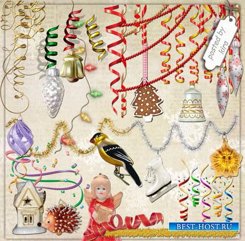 Новогодний клипарт - Елочные игрушки, серпантин, гирлянды, мишура