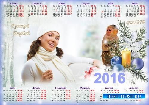 Рамка-календарь для фотошопа - Обезьяна