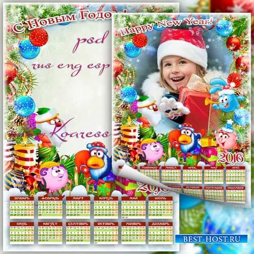 Детский новогодний календарь с рамкой для фотошопа на 2016 год - Новый год  ...