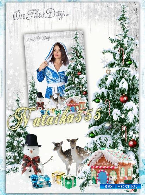 Рамка для зимнего фото - Я во сне увижу новогоднюю сказку