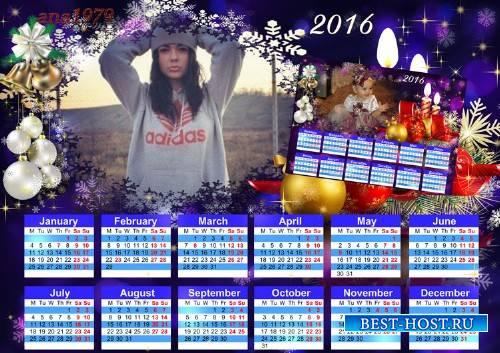 Календарь для фотошопа - Новый год