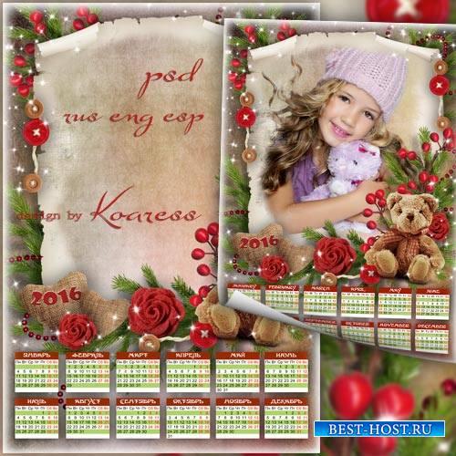Детский календарь-рамка на 2016 год - Новогодний подарок