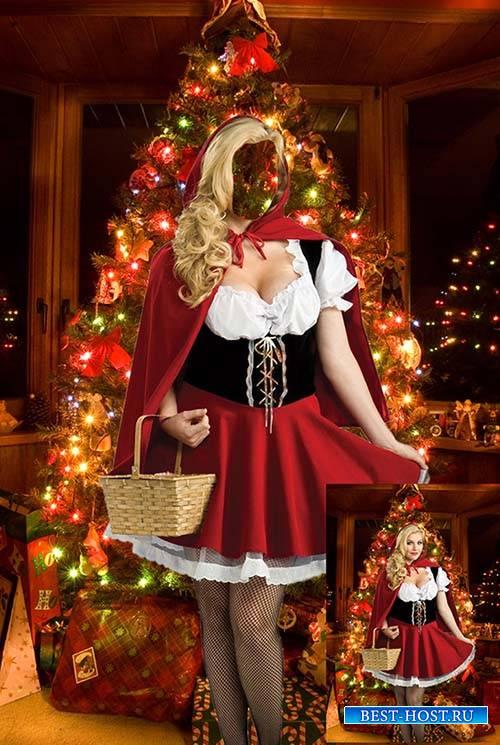 Женский карнавальный костюм для фотошопа - Красная шапочка
