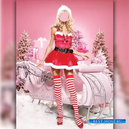 Женский шаблон - В костюме снегурочки возле саней
