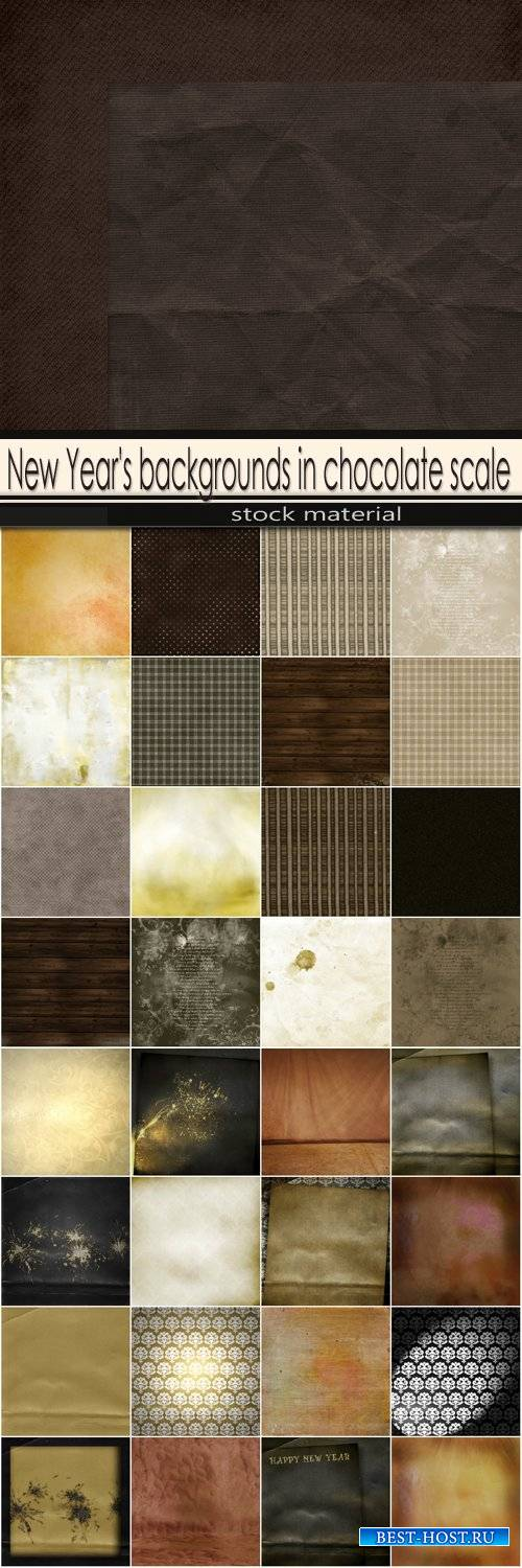 New Year's backgrounds in chocolate scale