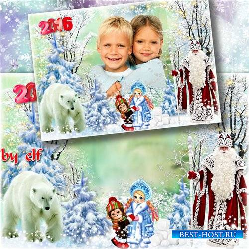Рамка для фото - Новый год стучится в двери тихим зимним вечерком