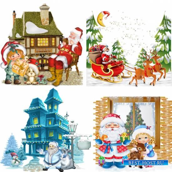 Клипарт – кластеры – Едет, мчится Дед Мороз