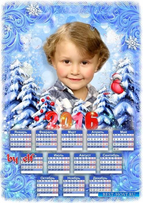 Календарь на 2016 год с фоторамкой - Пусть Рождества чудесный свет, в душе горит не угасая