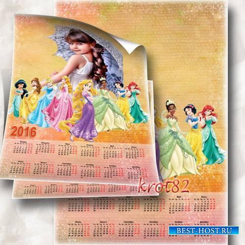 Календарь на 2016 год для девочки – Среди любимых героев мультфильмов