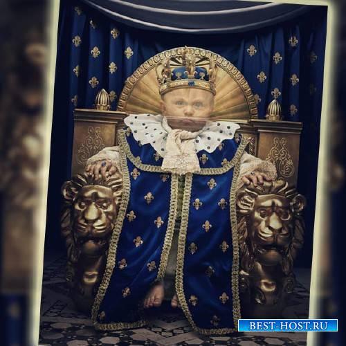 Шаблон для мальчиков - Юный король на троне