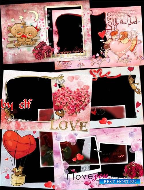Набор из 7 романтических рамок для фото - Люблю тебя, как любят только раз