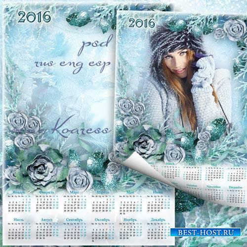 Календарь-фоторамка на 2016 год - Мороз стекло разрисовал