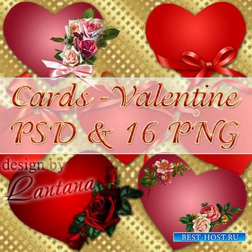 Сердечки - валентинки к празднику влюбленных